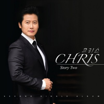 CHRIS Story Two